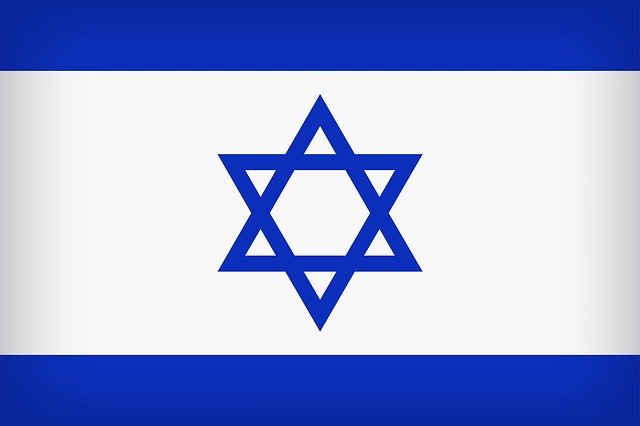 שפה - עברית